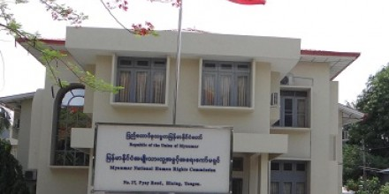 Understanding the Myanmar National Human Rights Commission (MNHRC) in the Context of Transition